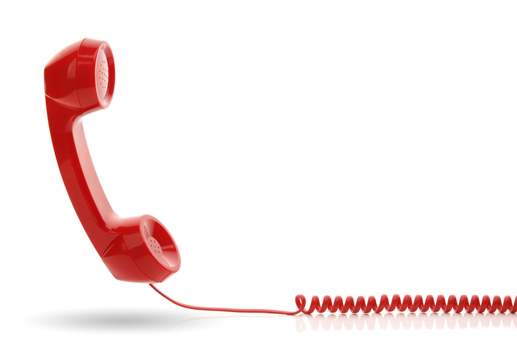 Зворотній дзвінок